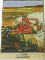 Serigrafi med Formel 1 nostalgi
