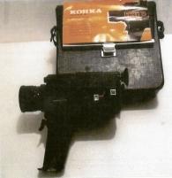 Gammal filmkamera