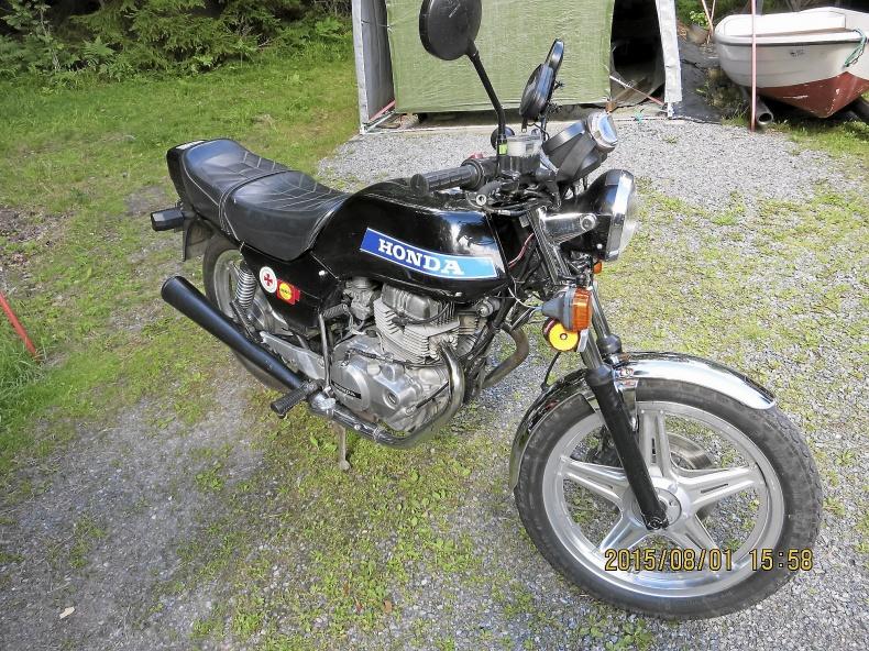 mobile_Honda CB 250N