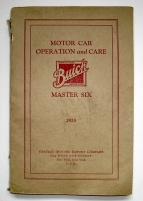 BUICK MASTER SIX 1925